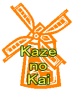 _m_kazenokai.png
